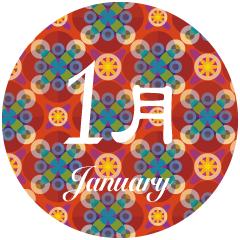 1月のお知らせ!アンケートご記入のお客様へQUOカードプレゼント!!