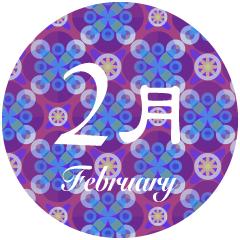 2月のお知らせ!アンケートご記入のお客様へQUOカードプレゼント!!