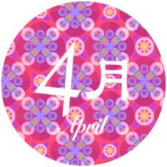4月のお知らせ!アンケートご記入のお客様へQUOカードプレゼント!!