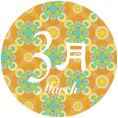 3月のお知らせ!アンケートご記入のお客様へQUOカードプレゼント!!