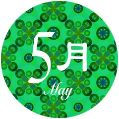 5月のお知らせ!アンケートご記入のお客様へQUOカードプレゼント!!