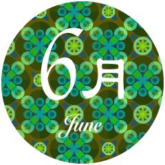 6月のお知らせ!アンケートご記入のお客様へQUOカードプレゼント!!