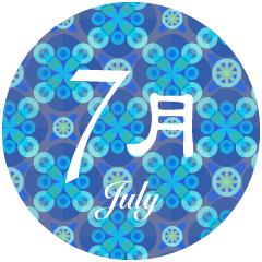 7月のお知らせ!アンケートご記入のお客様へQUOカードプレゼント!!