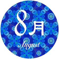 8月のお知らせ!アンケートご記入のお客様へQUOカードプレゼント!!